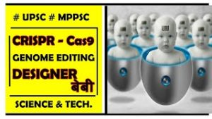 DESIGNER baby क्या है ?Genome Editing – CRISPR Cas9 Technique || UPSC 2019-20|in Hindi & English